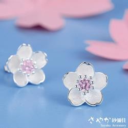 【Sayaka紗彌佳】文創風格手工製櫻花鑲鑽造型耳環