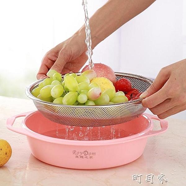 家用創意客廳水果盤子洗菜籃子塑膠瀝水籃廚房淘米籃瀝水盆漏水盤 【快速出貨】