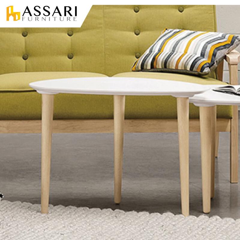 assari-碧琳達大茶几(寬96x深75x高55cm)