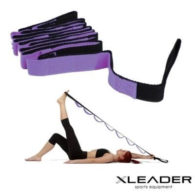 Leader X 多功能分隔瑜珈繩 伸展訓練帶 拉筋帶 紫色