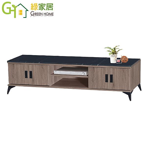 【綠家居】菲迪 現代風6尺黑紋石面四門電視櫃/視聽櫃