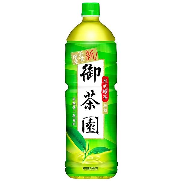 御茶園 日式綠茶-無糖 1250ml【康鄰超市】