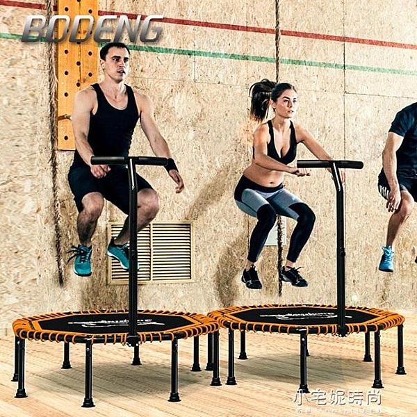 蹦蹦床成人健身房家用瑜伽蹭蹭床室內蹦床碰彈跳床跳跳床 【全館免運】