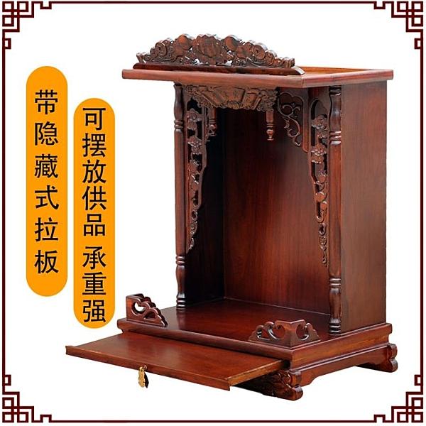 供臺家用實木神龕供桌掛式佛臺
