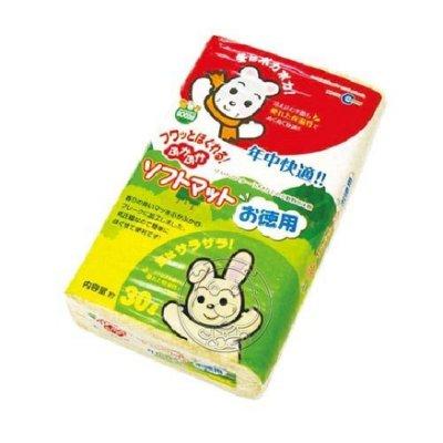 【??培菓寵物48H出貨??】日本《Marukan》mr-755 天天舒適鬆軟木屑-30L  特價179元