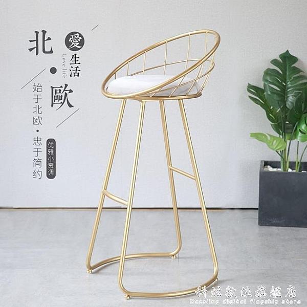 現代簡約吧椅吧台椅高腳凳吧台凳 家用北歐高腳椅子靠背酒吧凳子 科炫數位