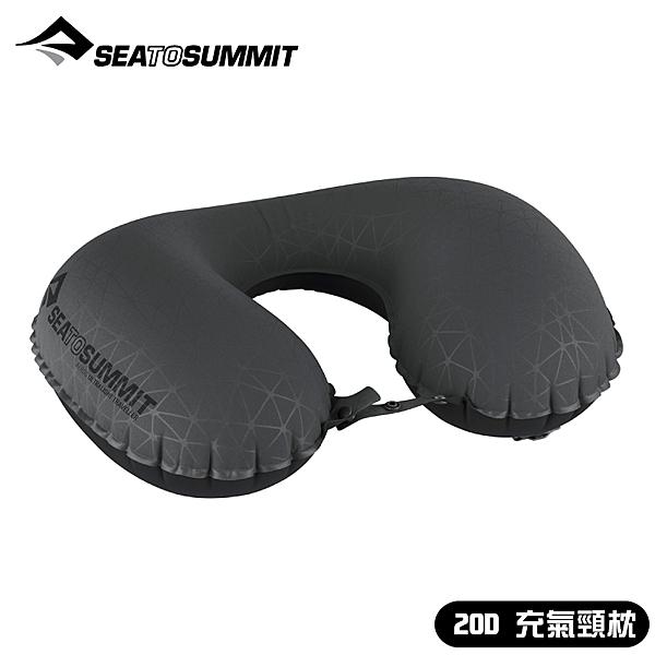 【Sea to Summit 澳洲 20D 充氣頸枕《灰》】STSAPILULYHA/護頸枕/便攜式旅行枕/飛機枕
