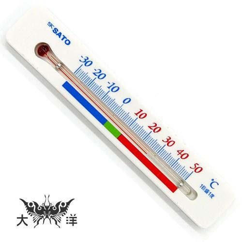 冷藏庫 專用 溫度計 1713-00 大洋國際電子