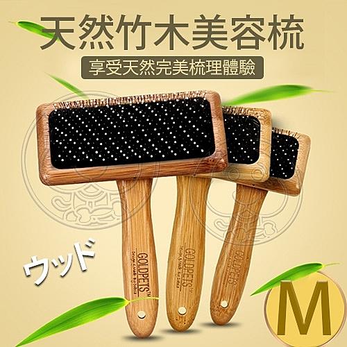 【培菓幸福寵物專營店】DYY》嚴選竹木圓珠寵物美容梳-M號(長15*9cm)