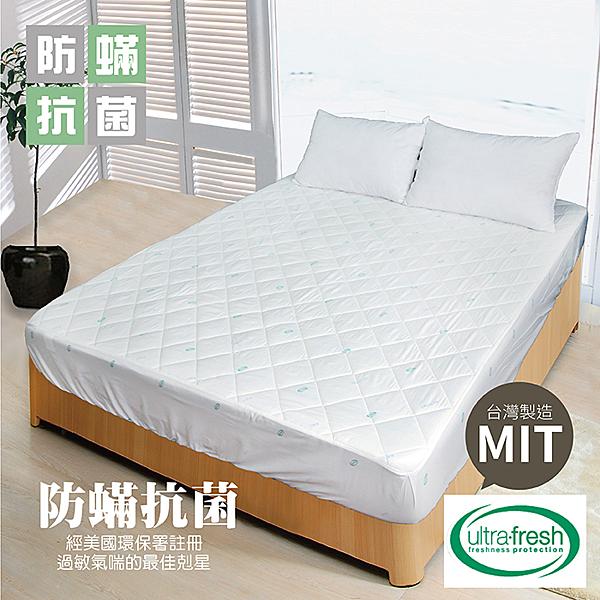 【剋菌寶】台灣製 防蟎 (防蹣) 床包式保潔墊-雙人(5*6.2)_TRP多利寶