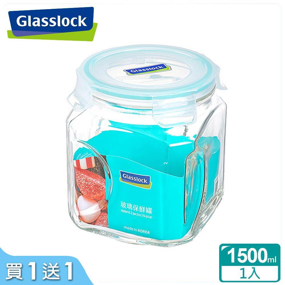 Glasslock 玻璃保鮮罐 - 1500ml(買一送一)