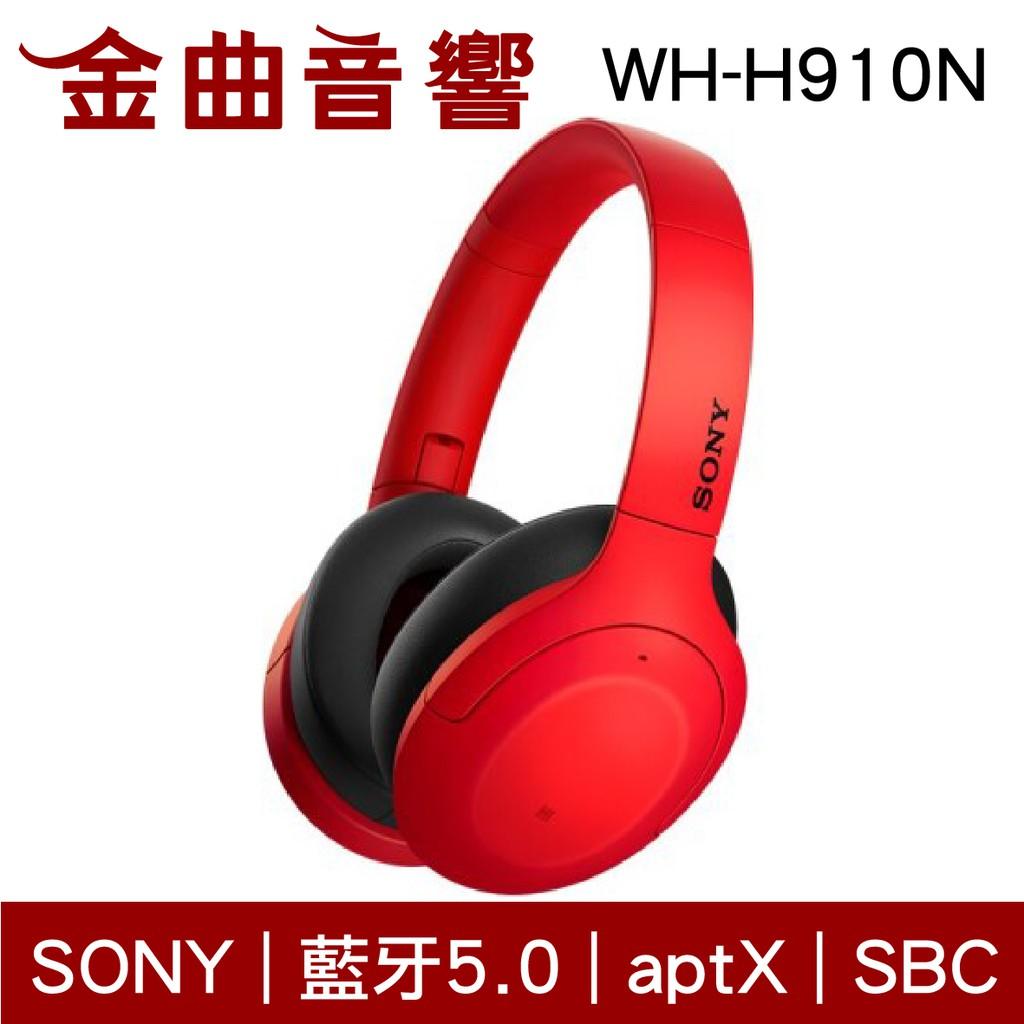 SONY 索尼 WH-H910N 紅色 無線 藍牙 降噪 耳罩式 耳機 | 金曲音響
