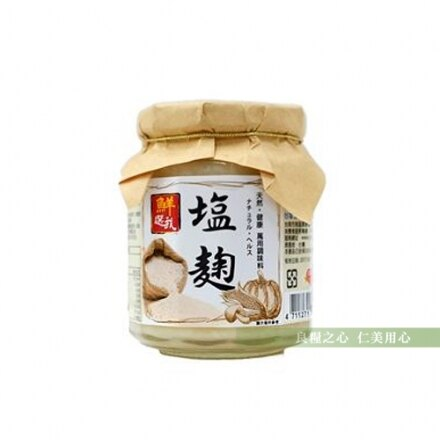 台鹽 鮮選我鹽麴(310g/瓶)