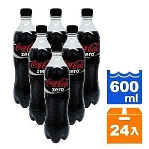 可口可樂 zero 零熱量 600ml (24入)/箱【康鄰超市】