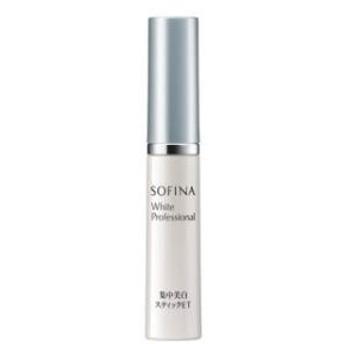 ソフィーナ ソフィーナ ホワイトプロフェッショナル 集中美白スティックET 3.7g 【返品種別A】