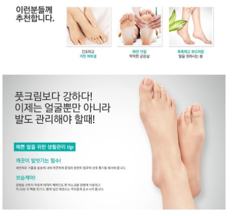 韓國 ROYAL SKIN 皇家皮膚補水足膜 15g*2