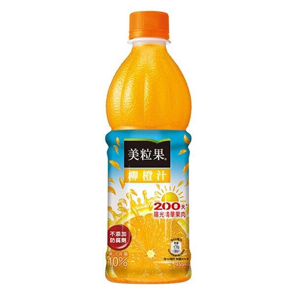美粒果 柳橙果汁飲料 450ml (24入)/箱【康鄰超市】