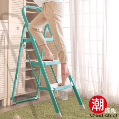 C est Chic_Deng Deng登登三層樓梯椅-湖水藍