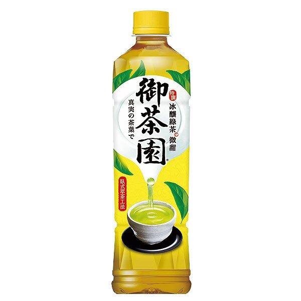 御茶園 特撰冰釀綠茶 550ml (24入)x2箱【康鄰超市】