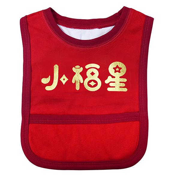 GOOMI台灣第一文創童裝【小福星】 套頭圍兜/金箔膠印