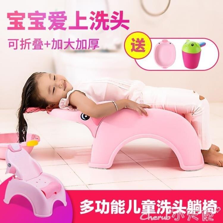 夯貨折扣! 兒童洗頭椅兒童洗頭躺椅寶寶洗頭發神器小孩洗頭床可折疊坐躺家用洗頭椅加厚JD