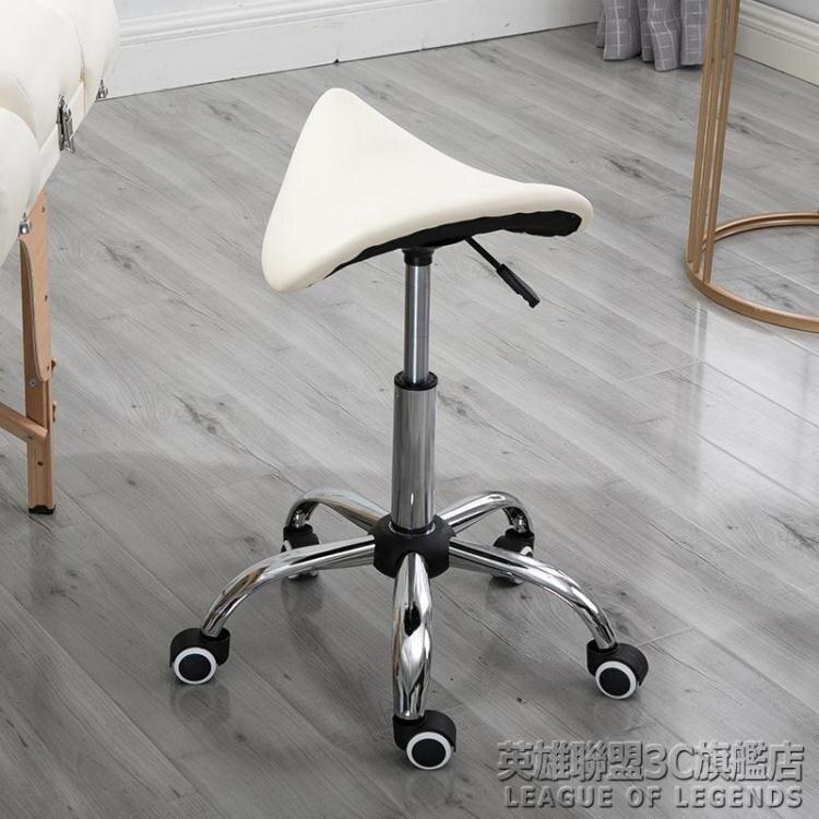 夯貨折扣! 美容凳技師椅可升降調節馬鞍椅美甲凳子大工凳旋轉椅