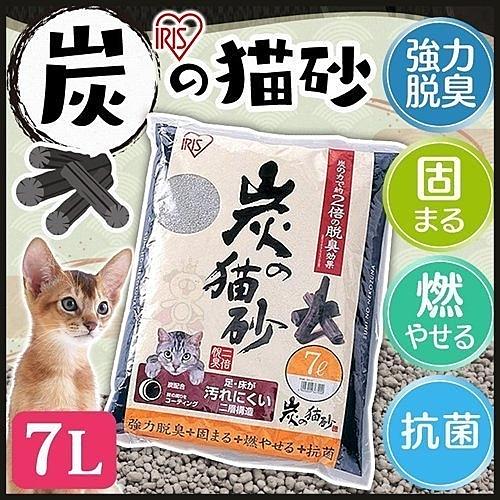 『寵喵樂旗艦店』《4包$690》【IRIS】炭貓砂炭除臭貓砂SNS-70 炭貓砂7L