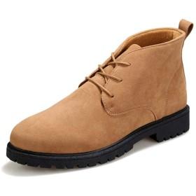 [Jusheng-shoes] メンズシューズ 男性ブーツレースアップラウンドトゥスエードアッパーステッチショートチューブソリッドカラー滑り止めラグソール低ヒール カジュアルシューズ (Color : 褐色, サイズ : 24.5 CM)
