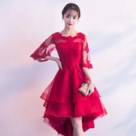 装飾レース フレアスリーブ チュール ティアードフリル フィッシュテール ミニパーティドレス ワインレッド/赤 XS/S
