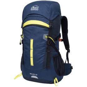 Aveler 50L 男女兼用の軽量 ナイロン 登山リュック,旅行、ハイキング、キャンプ用の高性能リュック- 青い (Blue)