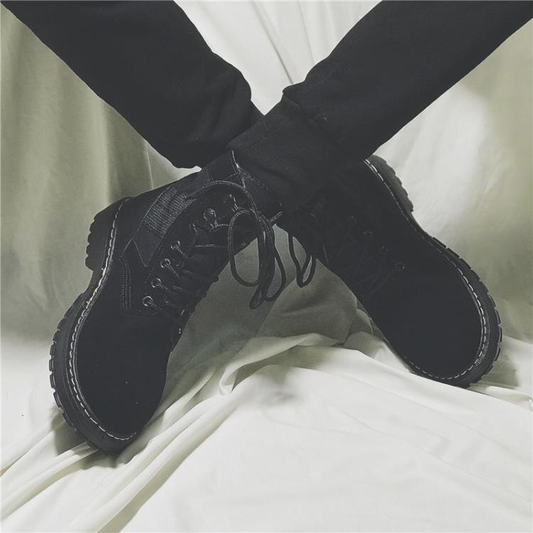 夯貨折扣! 馬丁靴男馬丁靴男增高黑色中筒休閒靴子韓版復古皮靴高筒工裝英倫潮流男鞋