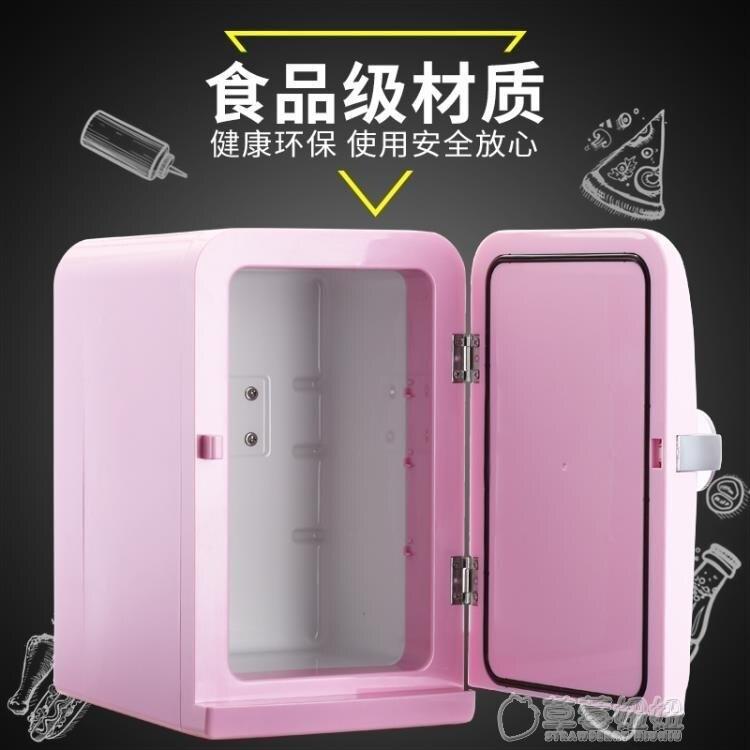 夯貨折扣! 美固5L迷你冰箱車載冰箱冷暖兩用小冰箱迷你小型家用化妝品冷藏