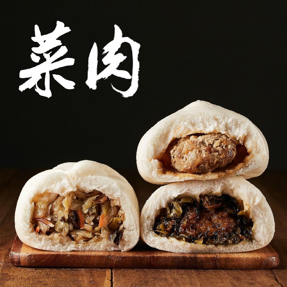打包菜肉組合(5入/袋)