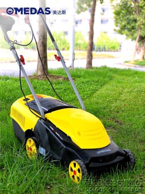 夯貨折扣! 手推式電動割草機小型家用除草機剪草機草坪修剪機神器
