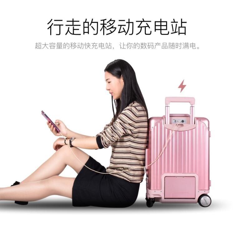 夯貨折扣! 智慧行李箱自動跟隨電動拉桿箱黑科技旅行箱可騎行遙控登機箱抖音YTL