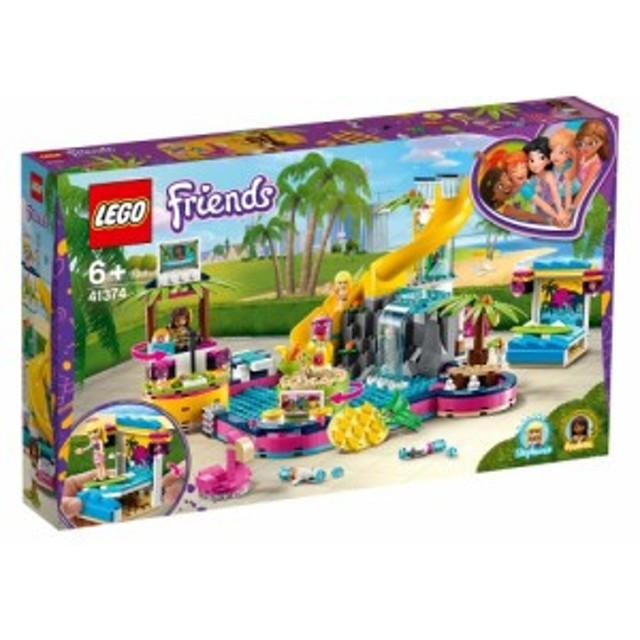 レゴ フレンズのプールパーティ 41374 おもちゃ こども 子供 レゴ ブロック LEGO