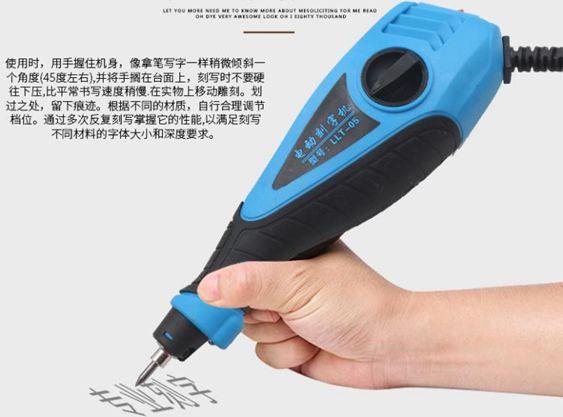 電動刻字筆小型電刻筆標記筆記號雕刻筆
