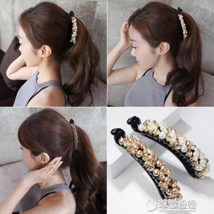 夯貨折扣! 香蕉夾豎夾珍珠發夾女馬尾夾韓國網紅夾子發飾氣質發卡后腦勺頭飾