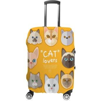 Zhigua スーツケースカバー お荷物カバー 保護カバー 紛失防止 汚れや傷防止 伸縮素材 トランク 通気性 海外旅行 出張用 便利グッズ 男女兼用 可愛い 猫柄