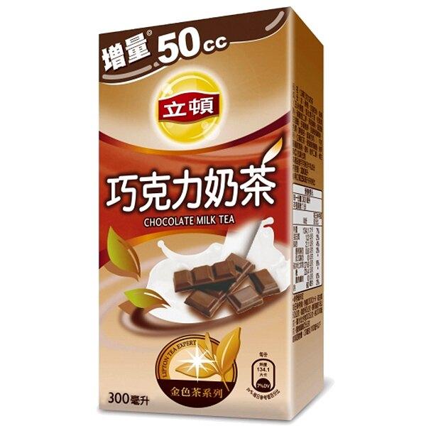 立頓 巧克力奶茶 300ml (24入)/箱【康鄰超市】