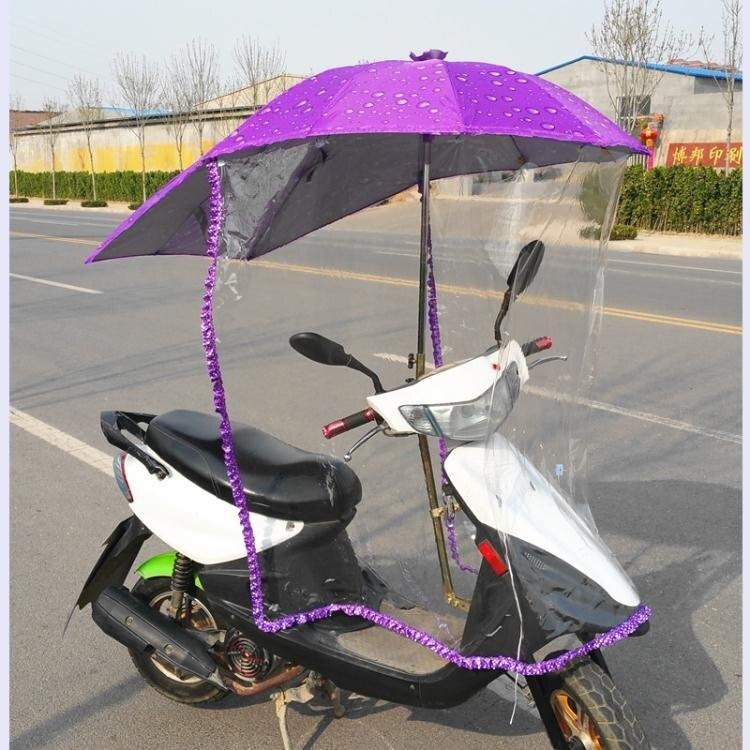 夯貨折扣! 電動車雨棚遮陽傘電動車雨傘遮雨蓬電瓶車雨傘雨披透明摩托車踏板MBS