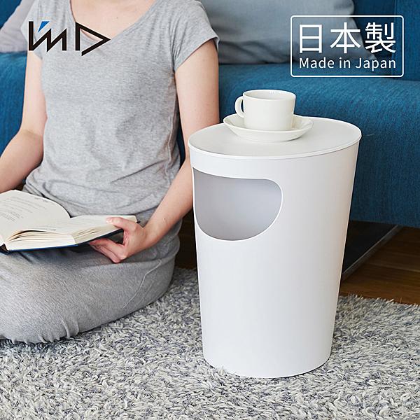 【日本岩谷Iwatani】ENOTS儲物垃圾桶置物邊桌-9.4L