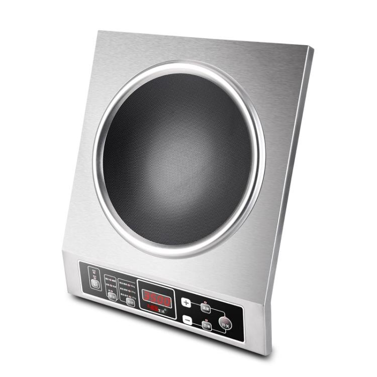 全館【88】折--大功率電磁爐商用3500w凹面大功率電磁爐商業電磁灶飯店炒爐家用