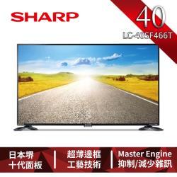 SHARP 夏普 40型FHD智慧連網顯示器 LC-40SF466T