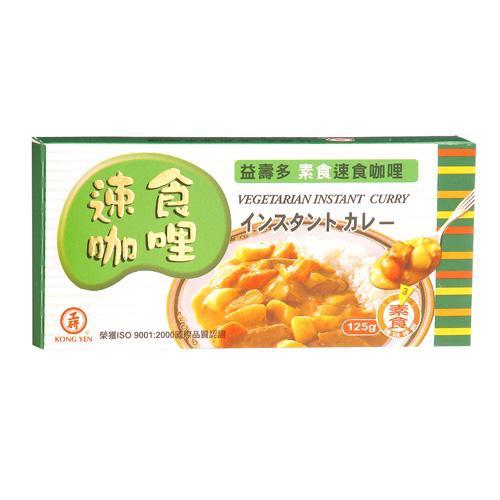 工研益壽多素食速食咖哩125G/盒【愛買】