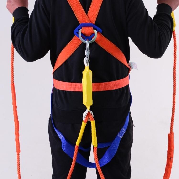 夯貨折扣! 高空作業安全帶戶外施工保險帶全身五點歐式空調安裝安全繩電工帶