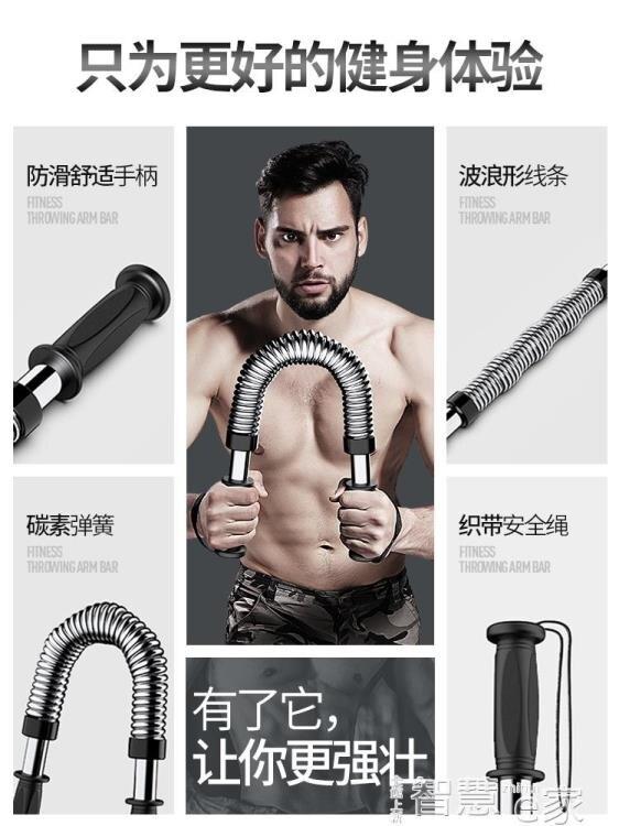 夯貨折扣! 臂力器臂力器40公斤50/30/20/60kg男胸肌健身擴胸器材家用練臂拉握力棒