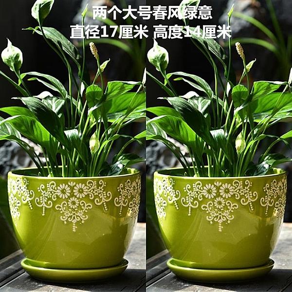 花盆陶瓷清倉特價大號特大號帶托盤簡約家用塑料綠蘿吊蘭多肉花盆