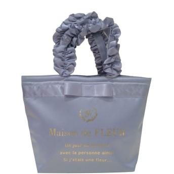 Maison de FLEUR メゾン ド フルール トートバッグ レディースバッグ おしゃれ 大容量 ポリエステル 人気 きれい ブランド S (F)