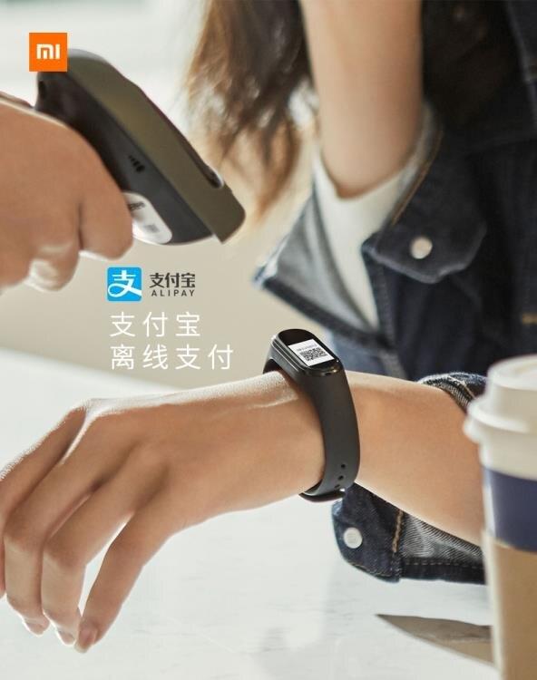 夯貨折扣! 智慧手環手環4NFC版智慧防水運動藍牙手錶3四代跑步通話計步掃碼支付AI彩屏